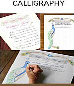Calligraphy Wedding Quaker Marriage Certificates Guest Sign In Scrolls and  Family Tree